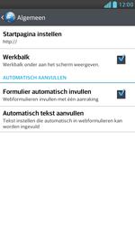 LG E975 Optimus G - Internet - Handmatig instellen - Stap 22