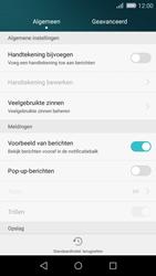 Huawei P8 Lite - SMS - handmatig instellen - Stap 5