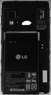 LG Optimus L5 II - Primeros pasos - Quitar y colocar la batería - Paso 6