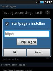 Samsung S5570 Galaxy Mini - Internet - handmatig instellen - Stap 17
