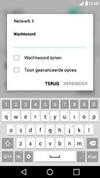 LG X Power - WiFi en Bluetooth - Handmatig instellen - Stap 7