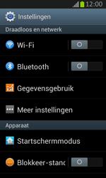 Samsung S7710 Galaxy Xcover 2 - Internet - Uitzetten - Stap 4