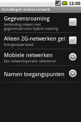 Samsung I7500 Galaxy - Buitenland - Bellen, sms en internet - Stap 7