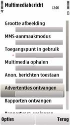 Nokia 5230 - MMS - probleem met ontvangen - Stap 10