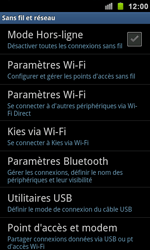 Samsung I9100 Galaxy S II - Wifi - configuration manuelle - Étape 4
