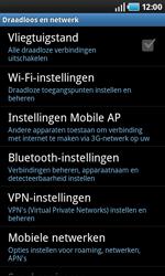 Samsung I9000 Galaxy S - MMS - handmatig instellen - Stap 5