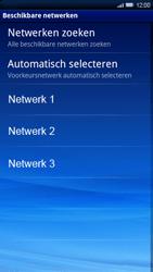 Sony Ericsson Xperia X10 - Bellen - in het buitenland - Stap 8
