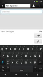HTC One Max - MMS - afbeeldingen verzenden - Stap 8
