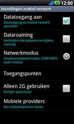 LG P990 Optimus 2X Speed - Internet - handmatig instellen - Stap 7