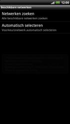 HTC X515m EVO 3D - Netwerk - gebruik in het buitenland - Stap 9