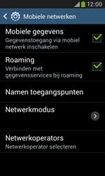 Samsung S7580 Galaxy Trend Plus - Internet - handmatig instellen - Stap 9