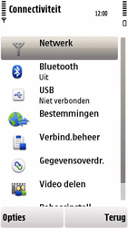 Nokia 5230 - Bellen - in het buitenland - Stap 5