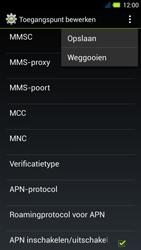 Acer Liquid E3 - Mms - Handmatig instellen - Stap 15
