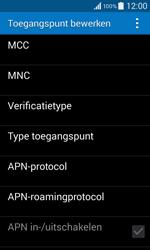 Samsung G355 Galaxy Core 2 - Internet - Handmatig instellen - Stap 12