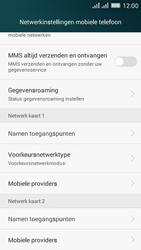 Huawei Y635 Dual SIM - Netwerk - Gebruik in het buitenland - Stap 5