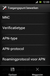 Sony ST23i Xperia Miro - Internet - handmatig instellen - Stap 16