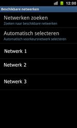 Samsung I9100 Galaxy S II - Netwerk - gebruik in het buitenland - Stap 12