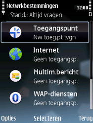 Nokia E75 - Internet - handmatig instellen - Stap 7