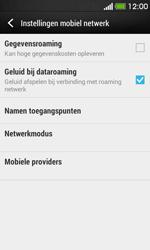HTC Desire 500 - MMS - handmatig instellen - Stap 5