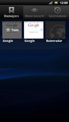 Sony Ericsson Xperia Neo - Internet - Hoe te internetten - Stap 9