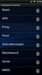 Sony Ericsson LT15i Xperia Arc - Internet - handmatig instellen - Stap 8
