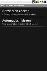 LG GW620 - Bellen - in het buitenland - Stap 6