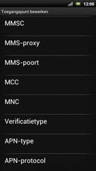 Sony Ericsson Xperia Neo met OS 4 ICS - Internet - Handmatig instellen - Stap 13
