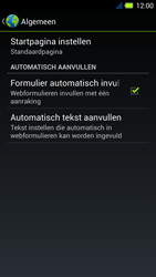 Acer Liquid E3 - Internet - Handmatig instellen - Stap 23