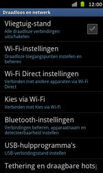 Samsung I9070 Galaxy S Advance - Wifi - handmatig instellen - Stap 4