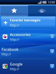 Sony Ericsson Xperia X10 Mini - Internet - Hoe te internetten - Stap 10
