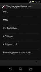 Sony C1905 Xperia M - Internet - Handmatig instellen - Stap 13