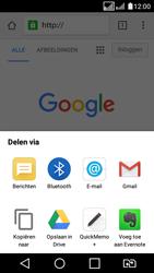 LG K4 (2017) - Internet - Internet gebruiken - Stap 21