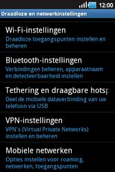 Samsung S5660 Galaxy Gio - Internet - Uitzetten - Stap 5