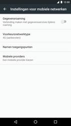 LG H791F Google Nexus 5X - 4G instellen  - Toestel instellen voor 4G - Stap 8