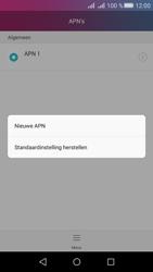 Huawei Y6 II Compact - Internet - handmatig instellen - Stap 9