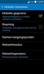 Samsung G318H Galaxy Trend 2 Lite - Internet - Handmatig instellen - Stap 6