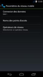 Acer Liquid Jade S - Internet - Configuration manuelle - Étape 6