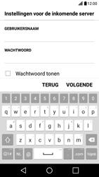 LG X Screen - E-mail - handmatig instellen - Stap 11