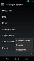 Acer Liquid E1 - Internet - Handmatig instellen - Stap 16