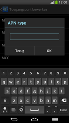 LG G Flex D955 - Mms - Handmatig instellen - Stap 14