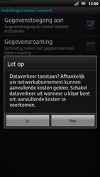 Sony LT22i Xperia P - Internet - Handmatig instellen - Stap 6