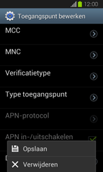 Samsung I8730 Galaxy Express - MMS - Handmatig instellen - Stap 16