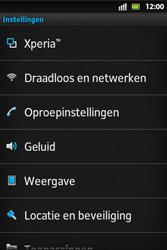 Sony ST27i Xperia Go - Wifi - handmatig instellen - Stap 4