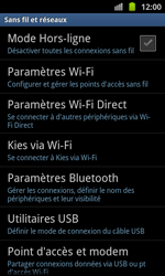 Samsung I8530 Galaxy Beam - Wifi - configuration manuelle - Étape 4