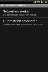 HTC A6262 Hero - Bellen - in het buitenland - Stap 7