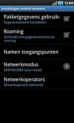 Samsung I9000 Galaxy S - Internet - aan- of uitzetten - Stap 6