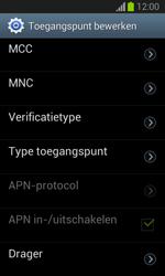 Samsung S7390 Galaxy Trend Lite - Internet - Handmatig instellen - Stap 14