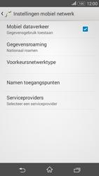 Sony Xperia E4g (E2003) - Internet - Handmatig instellen - Stap 8