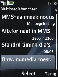Nokia 2730 classic - MMS - probleem met ontvangen - Stap 8