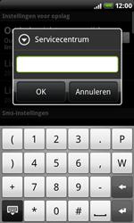 HTC A8181 Desire - SMS - handmatig instellen - Stap 7